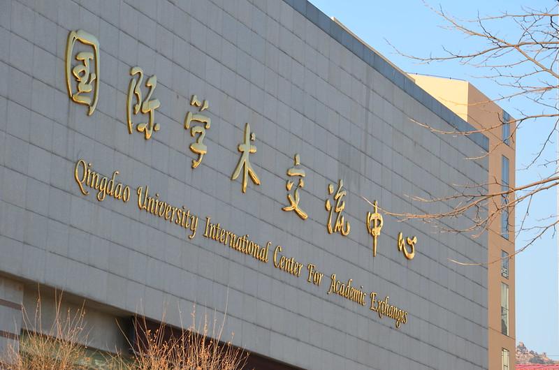 Admission Process for Qingdao University China